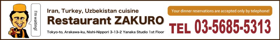ZAKURO Restaurant