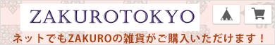 ZAKUROTOKYO